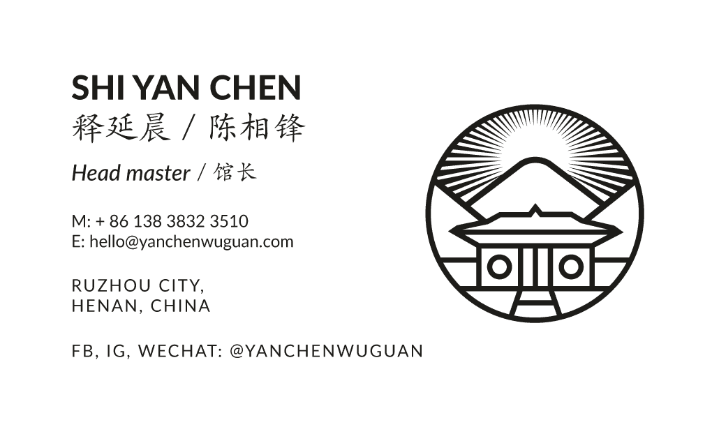Business card 1